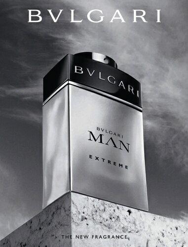BVLGARI 寶格麗 極致當代男性淡香水 100ml《BEAULY倍莉》