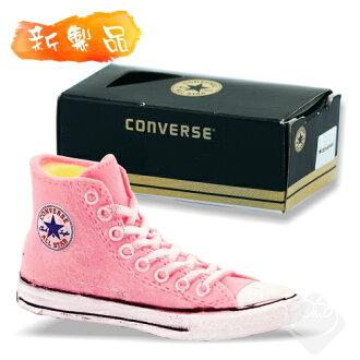 日本【Converse】造型橡皮擦(粉)BH038-89/帆布鞋橡皮擦/高筒帆布鞋/經典鞋款/ALL STAR╭。☆║.Omo Omo go物趣.║☆。╮