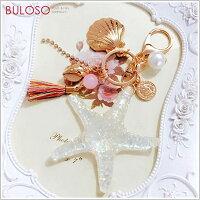 婚禮小物推薦到《不囉唆》海洋之星金屬鑰匙圈 鑰匙扣 吊飾 生日 個性化 婚禮小物(不挑款/色)【A424149】