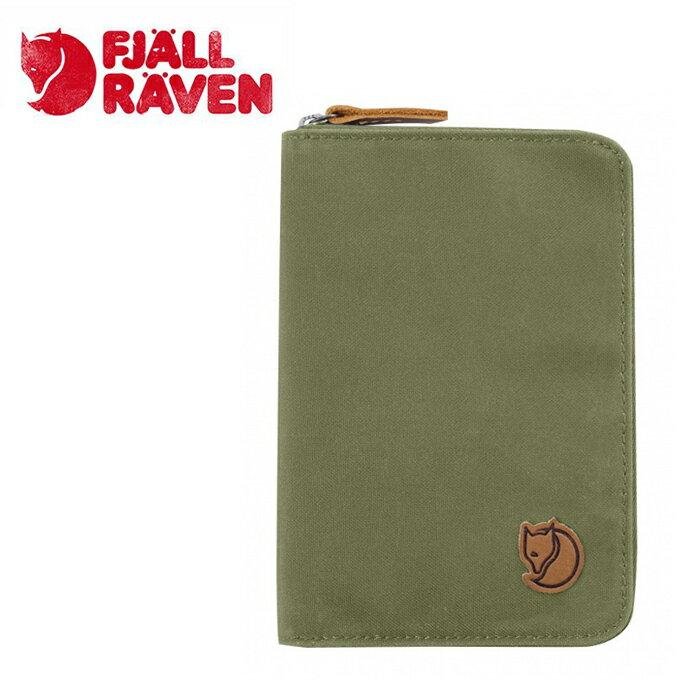 【Fjallraven小狐狸 瑞典】護照包 護照夾 零錢包 綠色 (24220-620)