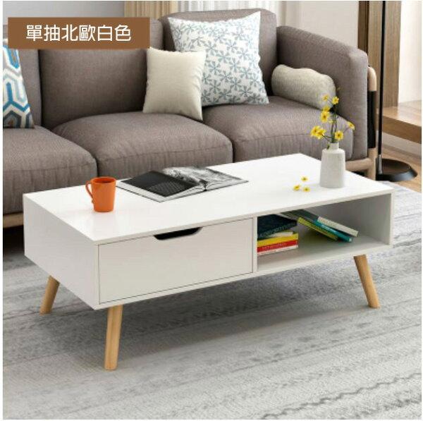 !新生活家具!《歐尼爾》白色DIY茶几大茶几長方几收纳實木腳北歐現代三色