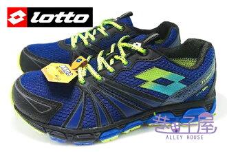 【零碼出清-26號】義大利第一品牌-LOTTO樂得 男款防水勁跑越野運動慢跑鞋 [2096] 藍 超值價$690