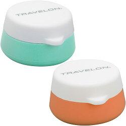 《TRAVELON》旅用小物收納盒(綠橘)