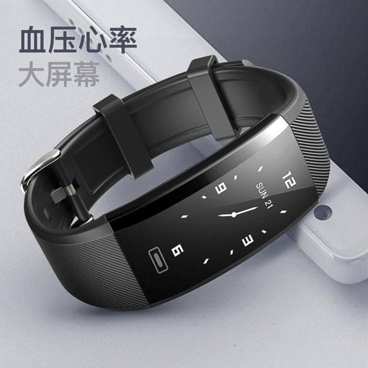戴圖運動智慧手環男測多功能手錶式健康計步器