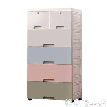 加厚特大號收納箱塑料儲物箱多層抽屜式兒童玩具衣服整理箱收納盒HRYC 【免運】