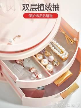 耳環收納盒旋轉手飾品耳釘發夾首飾盒神器大容量項?耳飾展示架子 新品上新