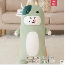 毛絨玩具可愛毛絨玩具抱枕長條枕抱著陪你睡覺公仔床上玩偶超軟LX