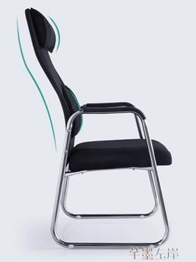 辦公椅電腦椅家用弓形辦公室椅子人體工學座椅簡約辦公椅舒適久坐靠背椅