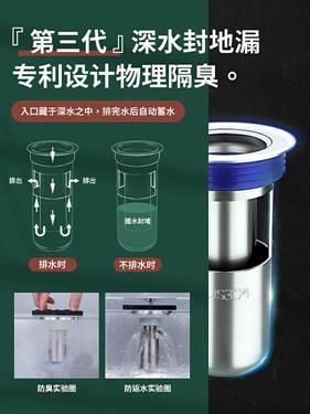 地漏 地漏防臭蓋子內芯不銹鋼廁所硅膠下水道洗衣機衛生間防蟲反味神器