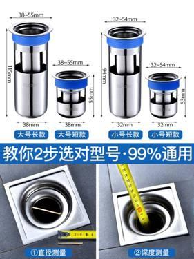 地漏 衛生間硅膠地漏芯下水道防臭器廁所反味神器洗衣機蓋防蟲內芯水管