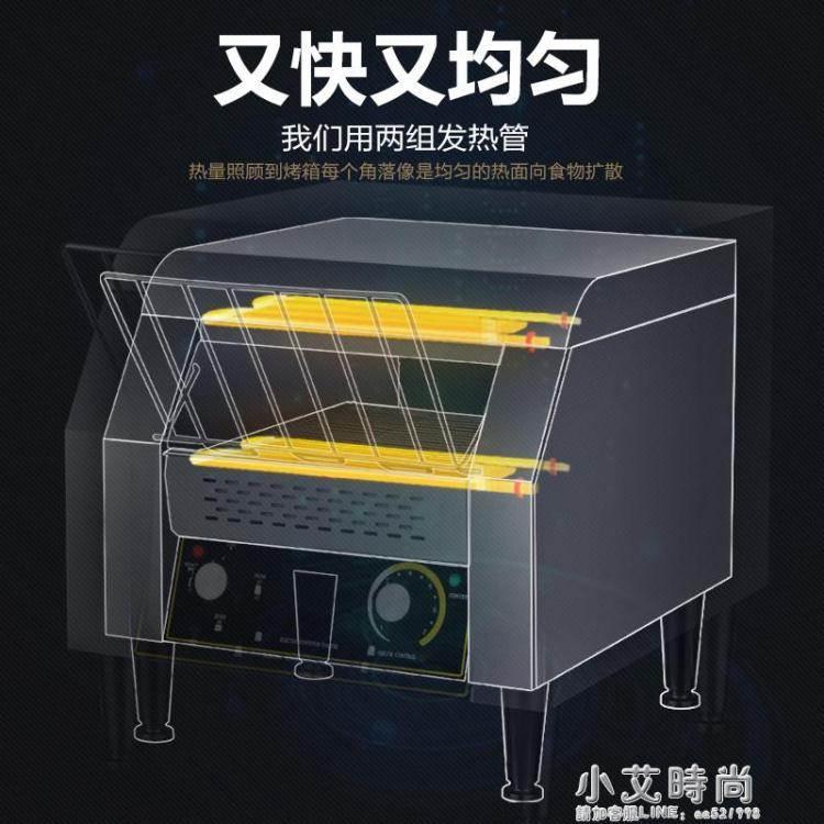 錬式多士爐商用履帶式方包機吐司機烘培機全自動酒店早餐烤面包機