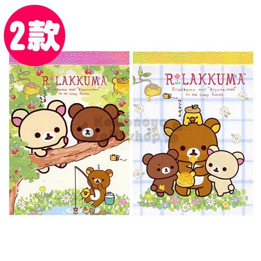 〔小禮堂〕拉拉熊 懶懶熊 日製迷你便條本《隨機出貨.森林.藍格.吃蜂蜜》蜂蜜熊系列
