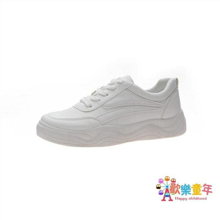 板鞋 跑步小白鞋女春季2020新款百搭韓版運動板鞋基礎單2020平底白鞋子板鞋【全館免運 限時鉅惠】