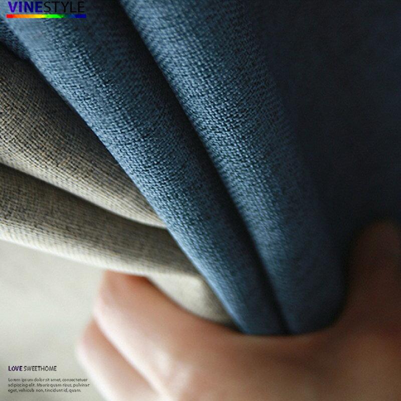 +無印良品風格遮光窗簾【單片 寬130*高170cm】棉麻質感 自然樸實+