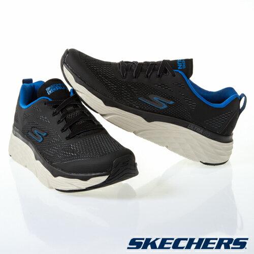 超取$499免運 ▶帝安諾-實體店面 SKECHERS MAX CUSHIONING ECITE 男 黑藍 舒適 透氣 慢跑鞋 54460