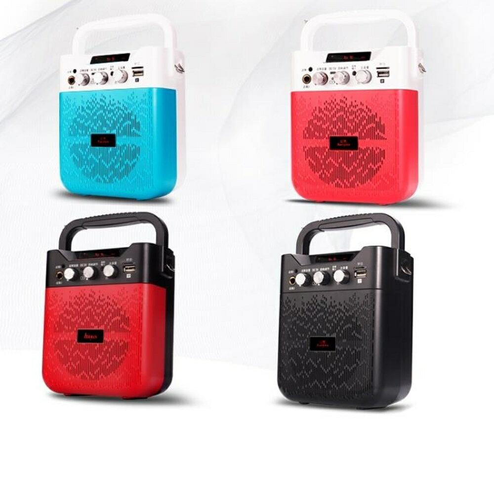 便攜式小型帶無線話筒戶外移動音箱室外手拉廣告叫賣唱歌充電音響 YTL 雙12購物節