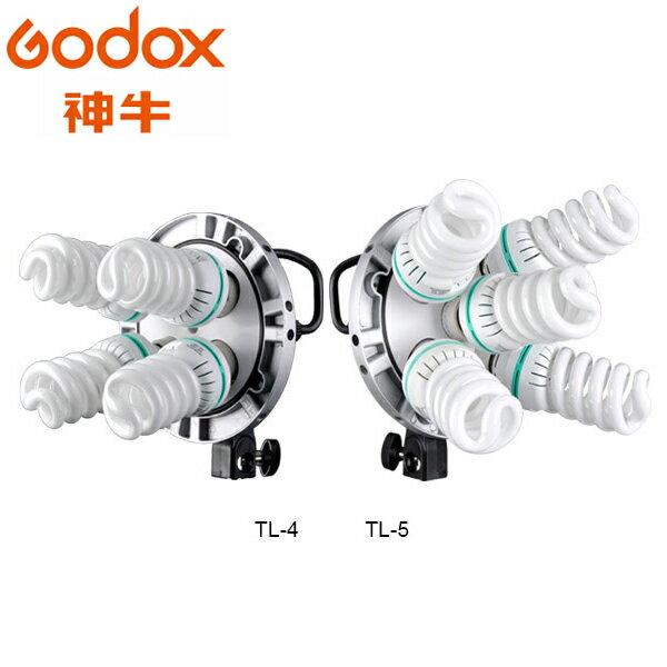 ◎相機專家◎ Godox 神牛 TL-5 三基色攝影燈座套組 保榮卡口 5500K E27 五頭燈 TL5 公司貨