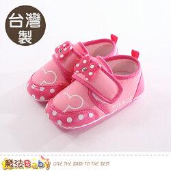 寶寶鞋 台灣製迪士尼米妮正版強止滑鞋 魔法Baby~sk0296
