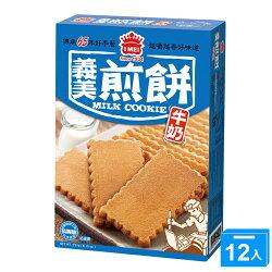 義美牛奶煎餅231g*12【愛買】