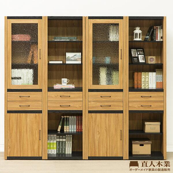 【日本直人木業】NOUN柚木工業風220公分兩個開放書櫃兩個玻璃書櫃