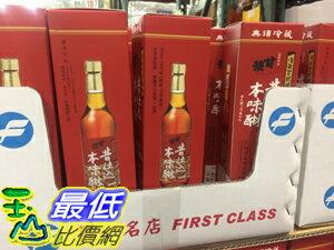 106    COSCO 甘強酒造純正味醂 KINGMORI KANKYO'S JAPA
