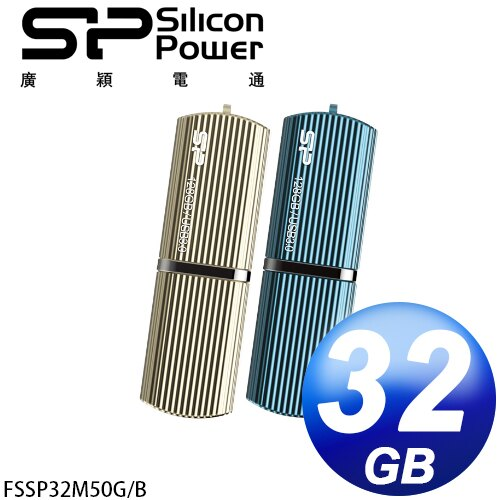 廣穎 Silicon Power  M50 32GB  Marvel 霧面金屬隨身碟