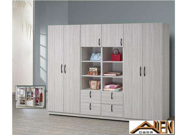 亞倫傢俱*布爾耐磨木紋8尺系統衣櫥