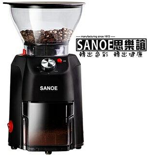 【集雅社】思樂誼 SANOE 時尚經典手感漆咖啡磨豆機 G501 公司貨 分期0利率 免運