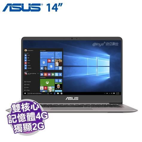 【福利品出清】ASUS UX410UQ-0051A7200U 石英灰/i5-7200U/940MX 2G/4G/256G SSD/14吋FHD/W10