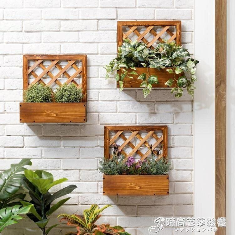 木馬人壁掛花架子實木質落地室內多層陽臺客廳多肉花盆特價省空間