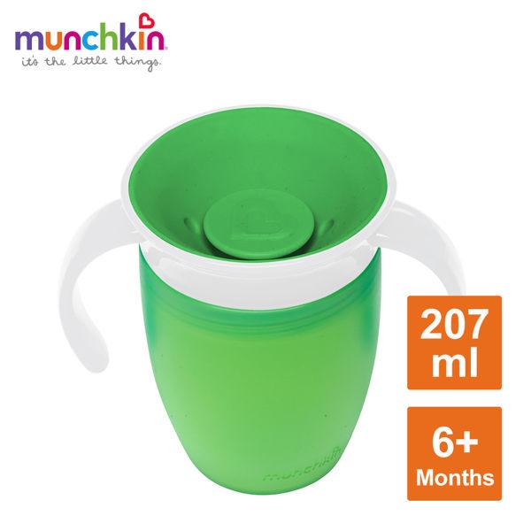 *美馨兒*美國Munchkin360度防漏練習杯207ml(6個月以上適用)280元