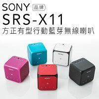 SONY 藍芽喇叭 SRS-X11  取代SRS-BTV5 一年保固 【公司貨】 0