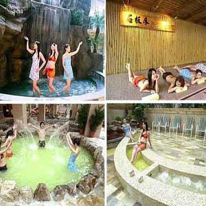 【平日專用券】川湯春天溫泉飯店 - 大眾SPA湯+戲水區