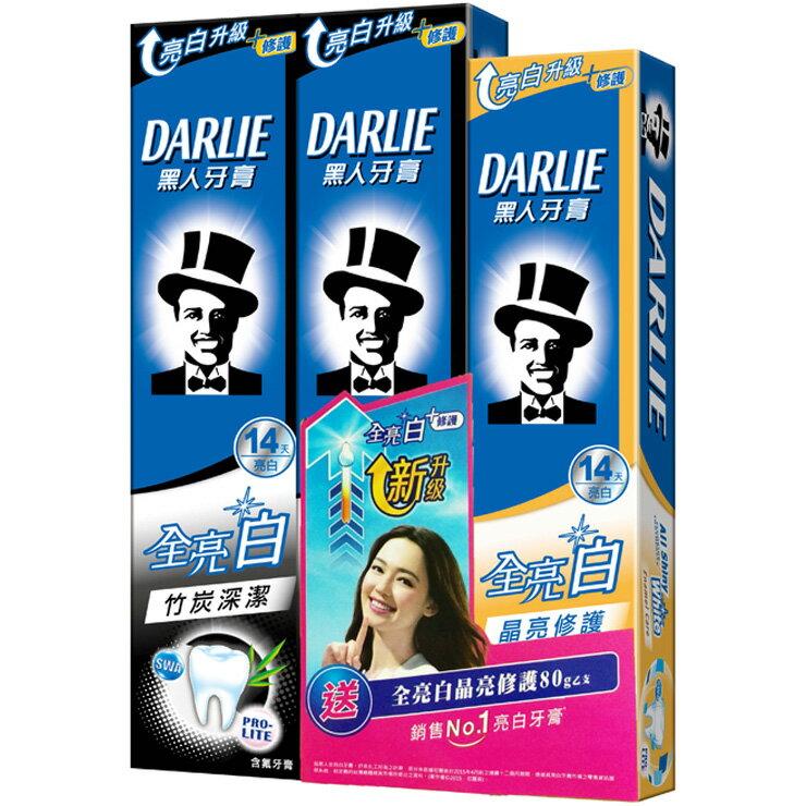 黑人 全亮白竹炭深潔牙膏 140gX2入 + 全亮白晶亮修護牙膏 80g