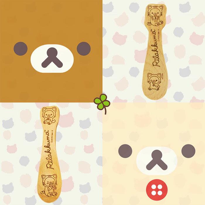 Rilakkuma 懶懶熊 拉拉熊 鬆弛熊 輕鬆熊 牛奶熊 木製湯匙 造型湯匙 木杓 日本進口正版