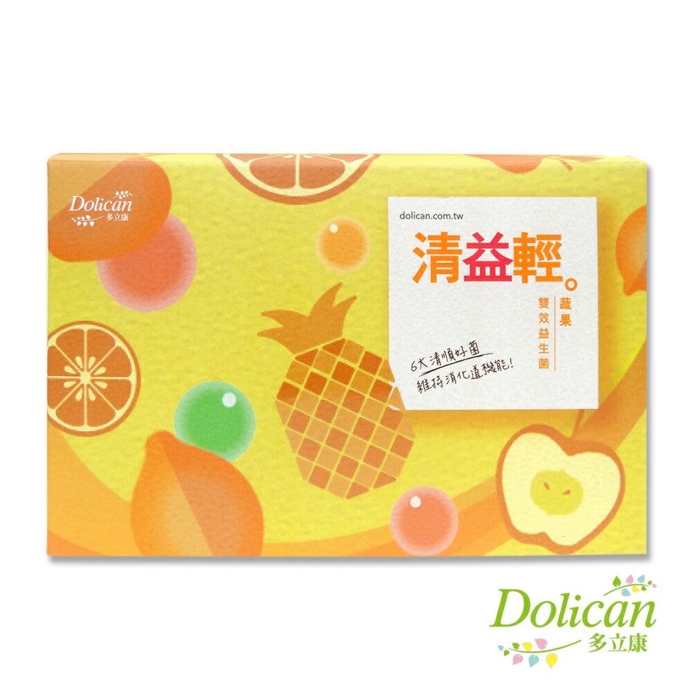 多立康 清益輕蔬果雙酵益生菌(60包/盒)【小資屋】