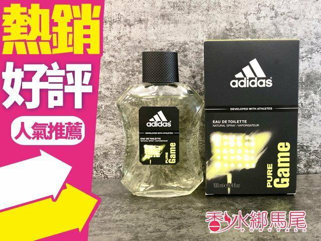 Adidas Pure Game 愛迪達 極限挑戰 運動男性淡香水 100ml◐香水綁馬尾◐
