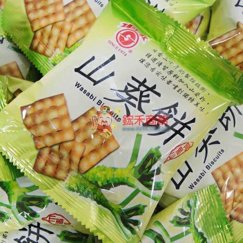 【0216零食會社】日香-山葵餅