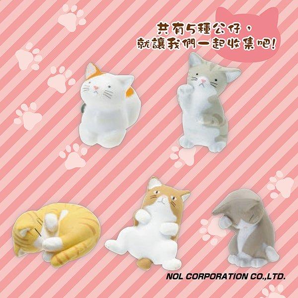 日本可愛喵入浴球/泡澡球 (採隨機出貨) 108元