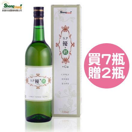 昇菖ShengChang液態鈣-S.P優+鈣750ml【7瓶購再贈2瓶】【悅兒園婦幼生活館】