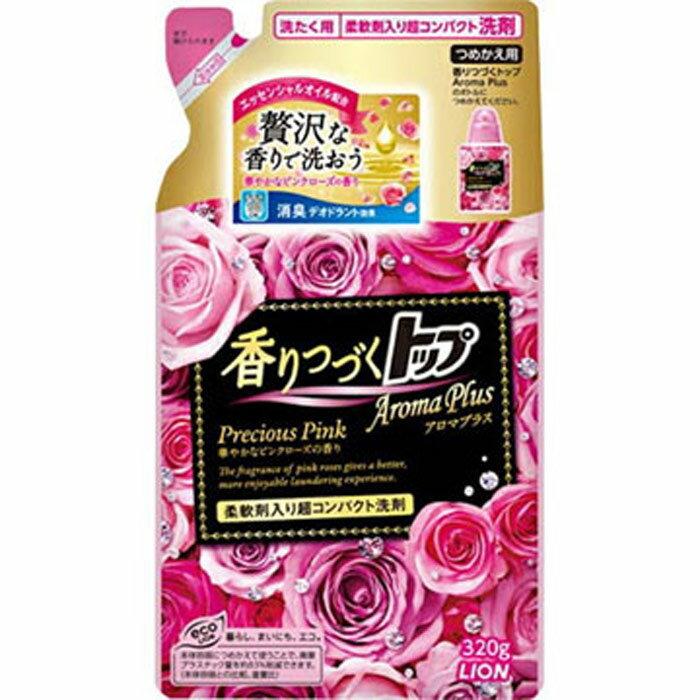 【日本LION】香氛柔軟洗衣精補充包-粉紅玫瑰320g
