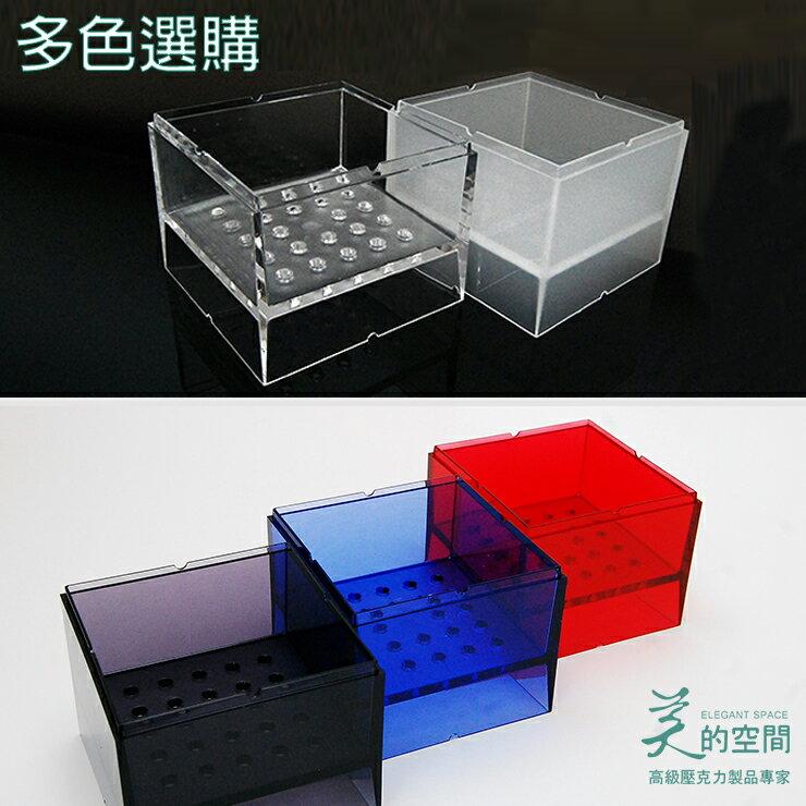 ~美的空間~透明壓克力 多色選購~立方型肥皂盤 置物展示收納架 衛浴用品#2122C