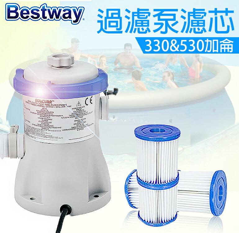INTEX Bestway 專用 濾心器 濾心 濾蕊 充氣 泳池 濾水 濾心 游泳池 碟型 電動 過濾器
