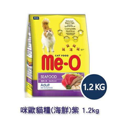 【0216零食會社】咪歐貓糧(海鮮/鮪魚/鯖魚)1.2kg