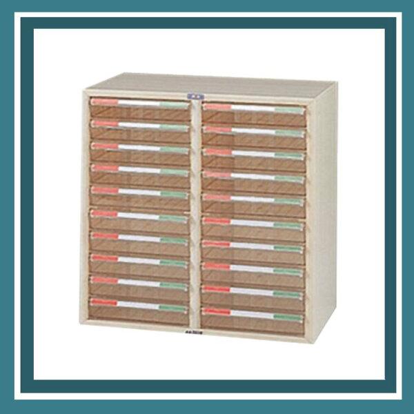 『商款熱銷款』【辦公家具】A4-7210雙排文件櫃櫃子檔案收納