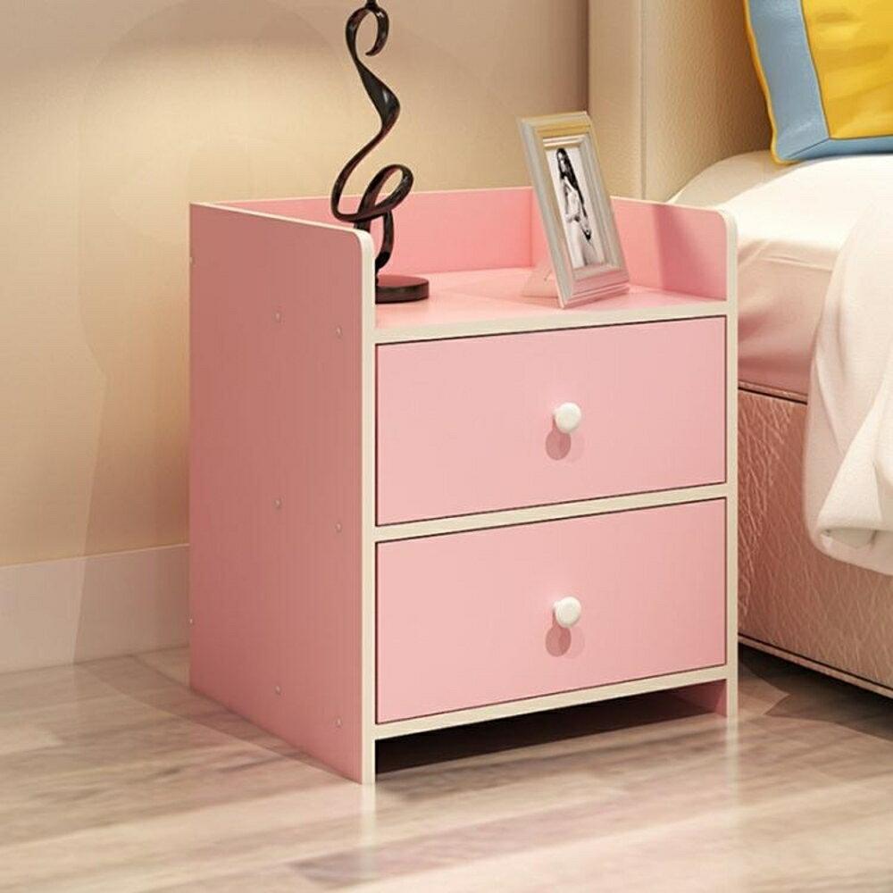 床頭櫃 創藝床頭櫃現代簡約實木色帶鎖簡易小櫃子迷你收納儲物櫃