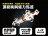 ~免運~【多功能鮮榨研磨果汁機】果汁機 / 鮮榨果汁機 / 3款杯體 / 多功能【LD038】 7