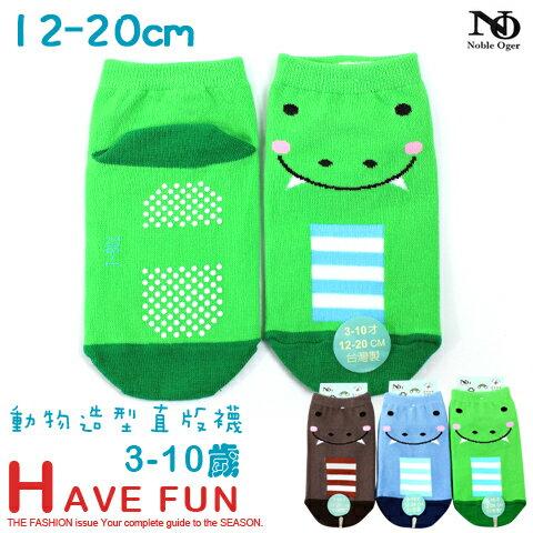 止滑 兒童襪 動物造型 直版襪 恐龍款 台灣製