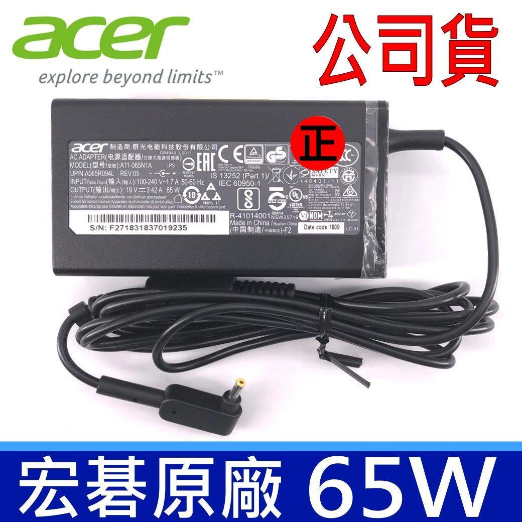 筆電達人 公司貨 ACER 65W 原廠 變壓器 Aspire S7-393 P3 P3-131 P3-171 Iconia W700 ultrabook W700-6495 W700-64...