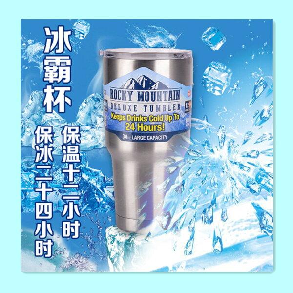 WORLD3C:304不銹鋼夏日首選網路最夯~冰霸杯保溫保冷杯啤酒杯暢銷保溫雙層直身杯大容量900ml汽車不銹鋼杯保溫杯